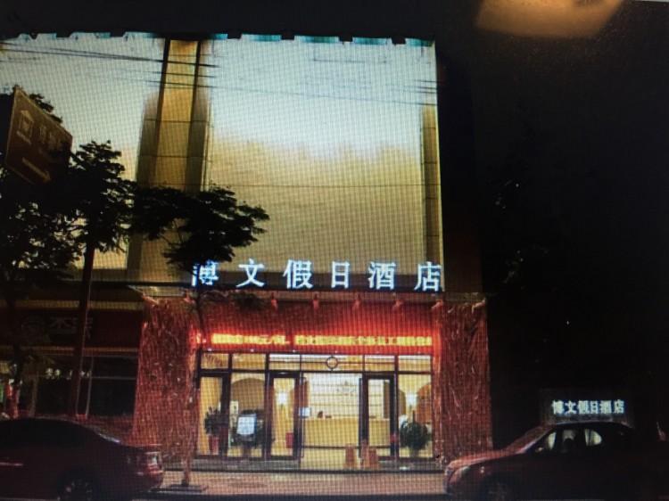 恩施精华5日游(自驾)