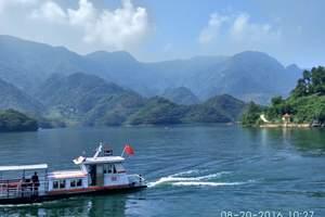 湖北宜昌三峡大坝、清江画廊、三峡大瀑布双动三日游