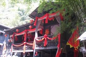 宜昌乘车到三峡人家一日游每天08:00/10:30市区东站接