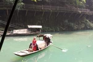 顺风顺水--三峡双飞6日+重庆市区一日游(下水游轮)