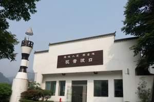 船进三峡人家一日游 东站免费接送 纯玩无购物宜昌精华线路
