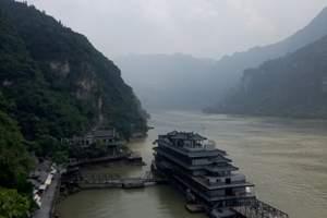 武汉长江三峡重庆至尊游轮单高单飞六日夕阳红