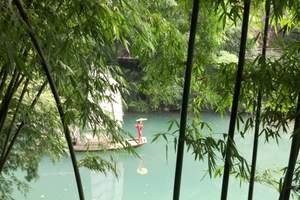 黄石到宜昌三峡人家、三峡大瀑布 2日游