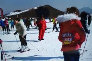 保定到北京云居滑雪场一日游,保定到北京云居滑雪一日游