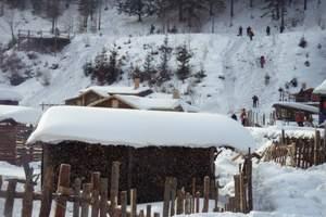 大连到哈尔滨旅游团_哈尔滨滑雪4日游_2018相约中国·雪乡