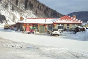 《雪乡+滑雪》哈尔滨 亚布力滑雪 第一雪乡双峰林场 双卧五日
