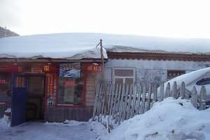 哈尔滨美食,哈尔滨冰灯-亚布力滑雪-雪乡赏雪-雾凇岭5日游