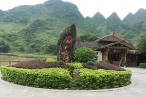 巴马经典两日游 巴马长寿风水宝地祈福圣地的中心-长寿岛