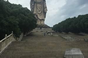 华东五市-南京-无锡-上海-苏州-杭州-乌镇-南浔双飞5日游