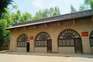 宝塔山+枣园+杨家岭+革命纪念馆+1938旅游主题街区一日游