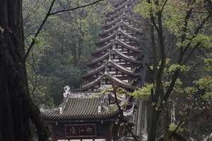 成都周边经典一日游| 都江堰青城山一日游纯玩,可看实景演出