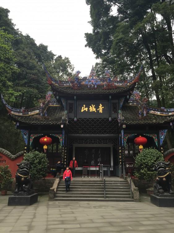 青城山 都江堰 街子镇养生一日游 纯玩要多少钱,都江堰在哪里
