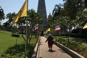 上海至泰国曼谷+芭提雅飞机7天5晚跟团游/0购物0自费报价