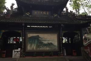成都到都江堰青城山熊猫乐园一日游 纯玩行程  跟团价格
