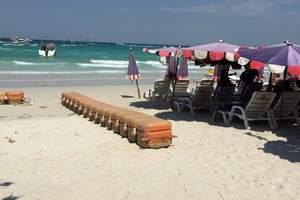 泰国曼谷、芭提雅(无自费含夜秀、推一罚十;送电话卡)6日游