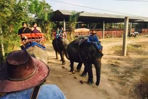 泰国旅游价格 泰国一地双飞六日 西安起止 泰国曼谷芭堤雅旅游