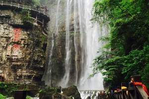 郑州到襄阳古隆中+三峡大瀑布+三峡大坝汽车3日游-魅力三峡