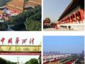 红色之旅:华西村一日游,党员活动推荐