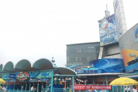 青岛当地成团_青岛市内网红景点100%纯玩无自费高端一日游