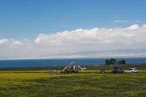 青海旅游线路|祁连草原+茶卡盐湖+青海湖+塔尔寺双飞 6 日