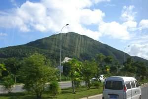 西安三亚旅游双飞六日游—至尊海景