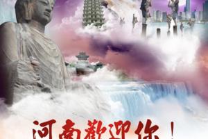 嵩山+嵩阳书院一日游-河南旅行社哪家好?河南旅游都去哪里