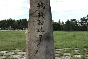 杭州出发到哈尔滨5天4晚跟团游 哈尔滨-漠河-北极村双飞旅游