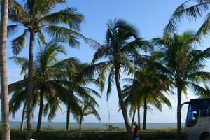 西安三亚旅游双飞六日游--蓝色海岸
