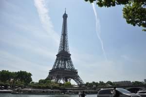 郑州到欧洲旅游,欧洲签证资料,郑州到欧洲德法意瑞四国十二天游