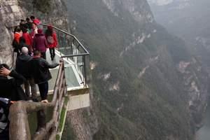 重庆周边好玩的地方��云阳龙缸云端廊桥��?#27431;?#24217;��万州大瀑布2日