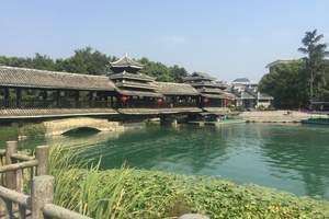 [桂林] 北京到桂林双飞五日游_北京出发_世外桃源、漓江旅游