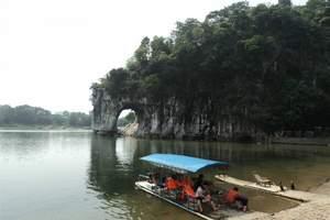 桂林一日游    象鼻山 七星公园 伏波山 叠彩山 芦笛岩