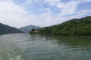 扬州到桐庐山水绝佳全景休闲纯玩三日游