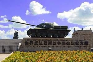 世界反法西斯海拉尔纪念园门票
