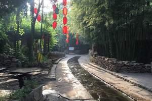 山东临沂沂南竹泉村旅游度假区门票 提前3小时订票