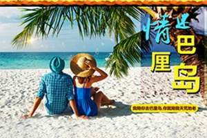 海南到巴厘岛旅游团价格_海南到巴厘岛7日情迷之旅_巴厘岛旅游