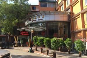 华徳大酒店