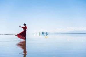 茶卡盐湖好玩的季节_茶卡盐湖观赏时间_郑州到茶卡盐湖五日游