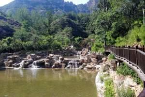 石家庄到红崖谷玻璃吊桥一日游报价 石家庄到红崖谷跟团一日游