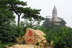 天津到蓟县盘山风景区旅游团-蓟县盘山风景区自助直通车二日游