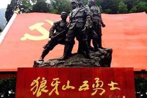 天津到红色狼牙山+易水湖+恋乡.太行水镇二日游(赠刘伶醉酒)