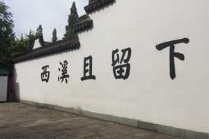 上海到杭州一日游上海到杭州怎么去?要多少钱?