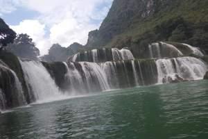 南宁到德天跨国瀑布、通灵大峡谷二日纯玩游|南宁到德天旅游