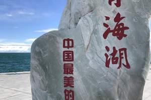 【青海全景】洛阳到西宁塔尔寺/青海湖/茶卡盐湖/门源双卧6日