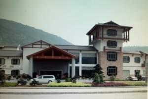 张家界专家村宾馆