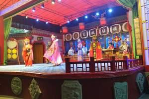 成都天府广场附近有哪些娱乐休闲表演场所 成都市内一日游指南