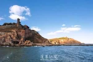 ★洛阳到蓬莱、威海汽卧四日游旅游团报价_含三大5A级沿海景区