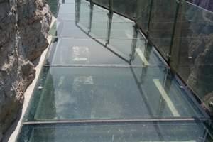 威海乳山多福山玻璃栈道、滑道一日游