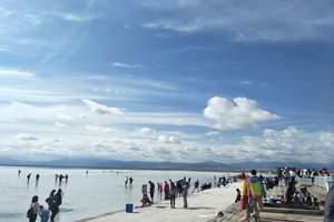 石家庄出发到兰州·西宁·青海湖·塔尔寺·茶卡盐湖双飞6日游