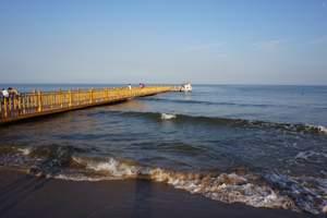 玩转北戴河-北戴河、鸽子窝、帆船体验、沙雕海洋乐园高铁3日游